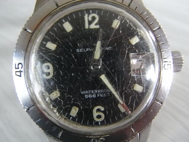 1967 Bulova Snorkel watch