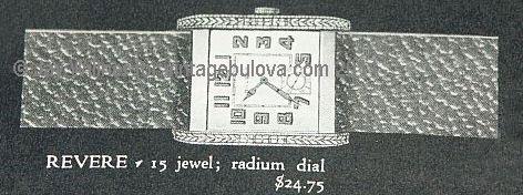 Bulova Revere watch